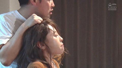 松ゆきの_踏み付けレイプ飲尿強要ビンタ暴行される女AVエロ画像230