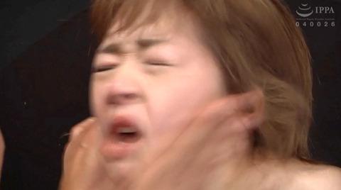 麻里梨夏 強制フェラ ビンタ鞭打ち SM性玩具にされる女の画像 72