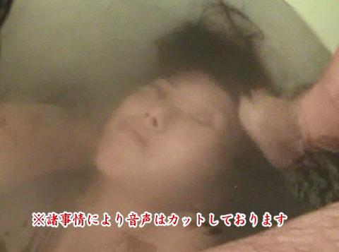 森田愛 強制子宮破壊 失神 水責めリンチ 暴力 女 AVエロビデオ 23