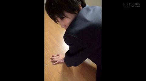 竹田ゆめ 学校で絶望的な性的虐めを受ける女 画像38