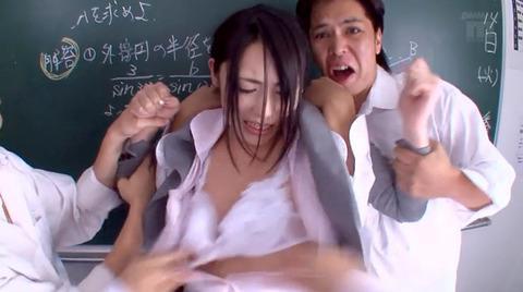 桜井あゆ 犯されて廻される女教師03