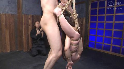 岬あずさ SM調教 SM拷問フルコースを受ける女 AVエロ画像 42