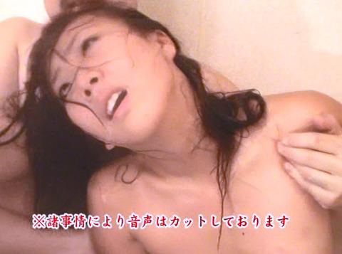 森田愛 強制子宮破壊 失神 水責めリンチ 暴力 女 AVエロビデオ 19