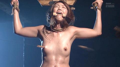 結城みさ 拷問ハードSM 残酷鞭打ち 拷問緊縛 逆さ吊り AVエロ画像 34
