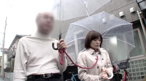 鈴村あいり 奴隷ペット 惨めな奴隷調教される女のエロ画像 212
