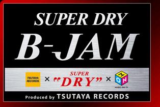 b-jam0920