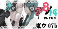 w-yunbana_200_100_01