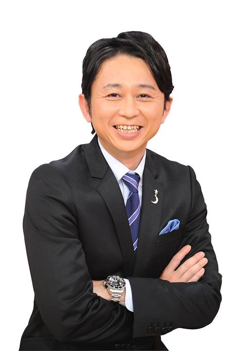 ariyoshihiroiki-L