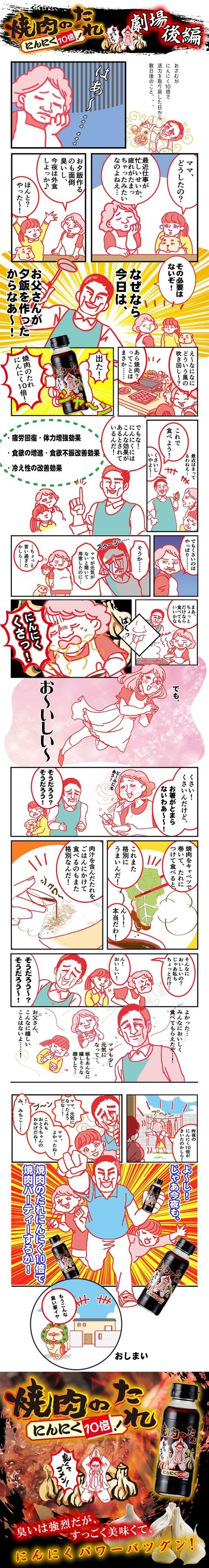 kouhen_no1_pg
