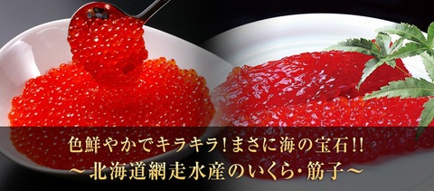 ikurasujiko_main01