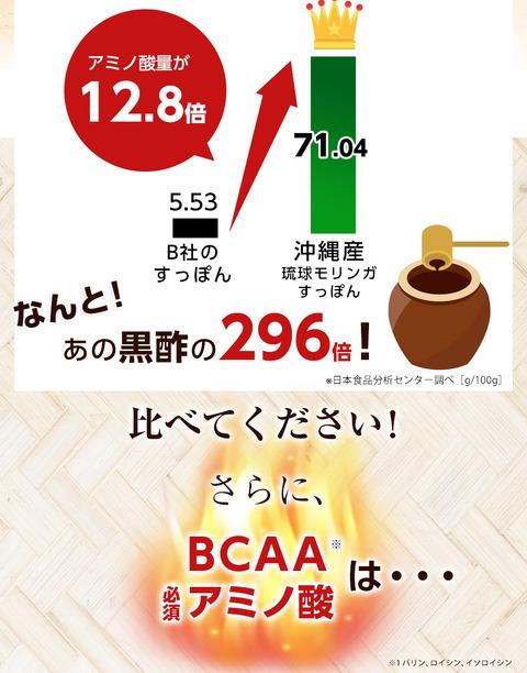 190115_PC_moringa01_c07kaiketu_02
