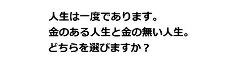 000_0_kanenoaru