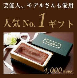 sideBanner-02