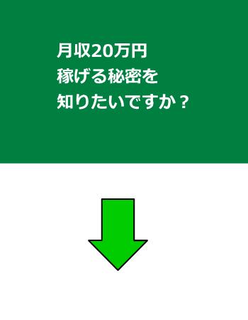 000_nijyuu