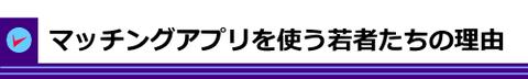 1_title01