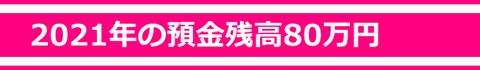 05_miyuki2