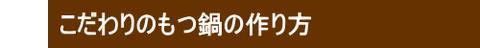 000_sakaba5