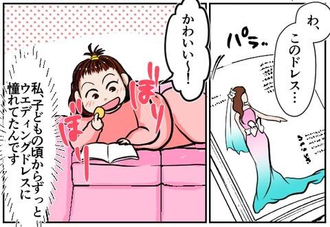 aojiru1-5-min