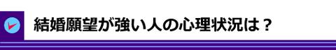 1_title03