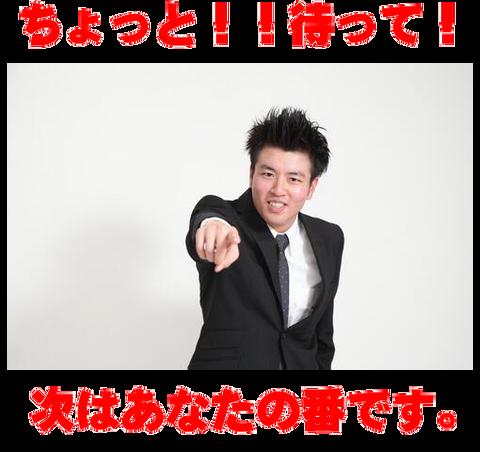 0_cyouto