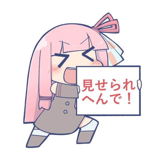 キャンプ 女児 不明 場 岐阜