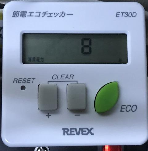M-8xARJ-watt