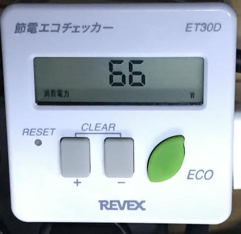 usase-half-watt