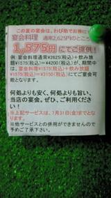 2504675c.jpg