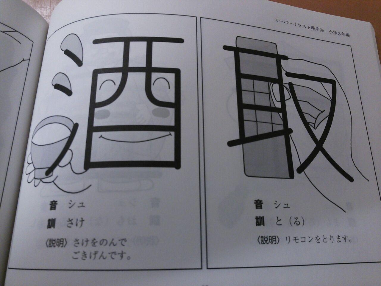 - 漢字の意味・イメージから探す -名づけナビゲー …