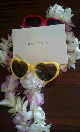 ハワイでリゾ婚!ALOHA~♪無事帰国しましたっ!