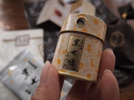 一子相伝、京都祇園「原了郭」の黒七味は神調味料!?