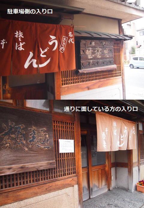 大阪最古のうどん店「吾妻」、人気の理由がわかった!