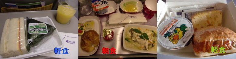 タイ(チェンマイ)に行ってきました!⑥食する<前篇>