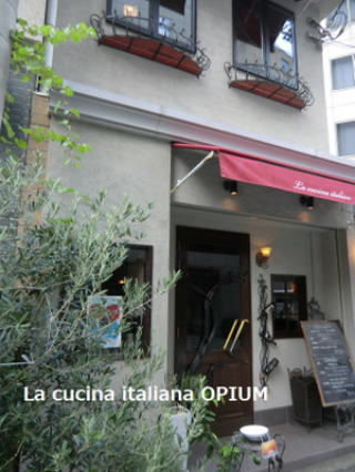 靱公園すぐ近く、都会に佇む一軒家レストラン「OPIUM(オピューム)」