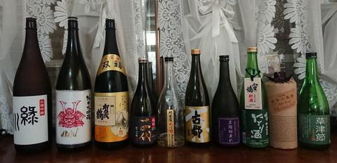 幻の日本酒で大フィーバー!新年会は今年も大盛況