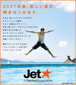 関空・オーストラリア往復2万円チケットのその後