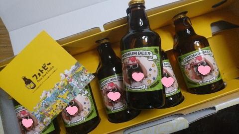 バタコちゃんラベルのビール