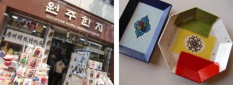 韓国へ行ってきました!⑦お土産