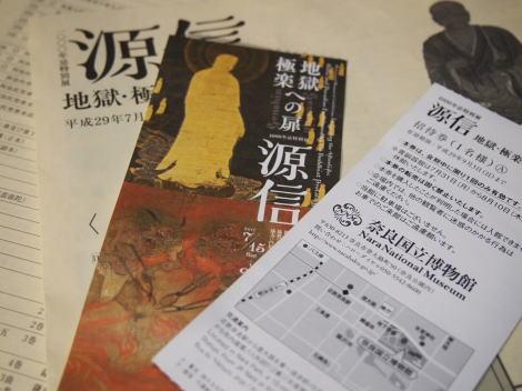 期間限定!猿沢池の「池床」、京都の川床をイメージしたらしいけれど・・・
