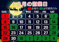 month12