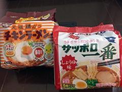 若者の「袋麺離れ」が顕著 メーカーは販売減食い止めに必死