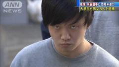 卓球・水谷隼選手に恐喝未遂か 駒沢大生ら男女3人逮捕