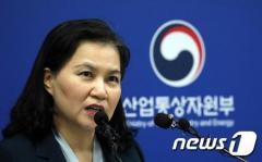 韓国政府、日本の輸出規制をWTOに提訴