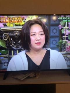 ビッグダディの元妻・美奈子がテレビに出演 激太りした姿が話題に