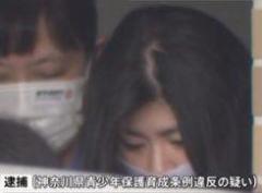 40歳女「顔も性格も好き」 男子中学生にみだらな行為の疑い、逮捕 神奈川