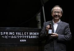 キリン クラフトビール定額サービス開始、月額2496円で1日1杯