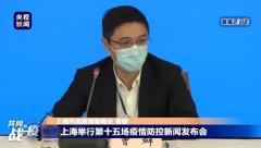 中国「新型肺炎、飛沫・接触のほかエアロゾル通じた感染可能」