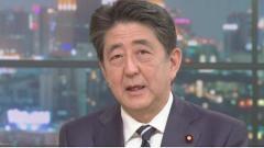 安倍首相、令和事前リーク?岩田明子、知っていたとしか思えぬ解説