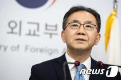 韓国政府 竹島歪曲の日本外交青書「強く抗議 直ちに撤回要求」