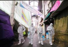 韓国、宗教団体内で感染急増 1千人密集の礼拝で拡大か